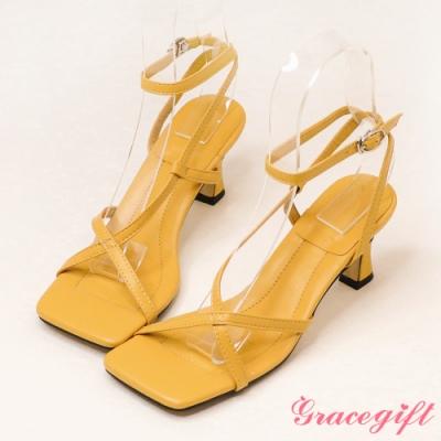 Grace gift-方頭交叉繫踝高跟涼鞋 黃
