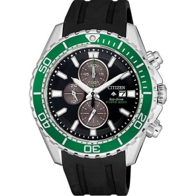 CITIZEN 星辰 限量Promaster光動能計時碼錶-黑x綠圈/44.5mm