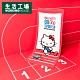 【38寵愛↗女王購物節-生活工場】Hello kitty 愛運動-田徑毛巾 product thumbnail 1
