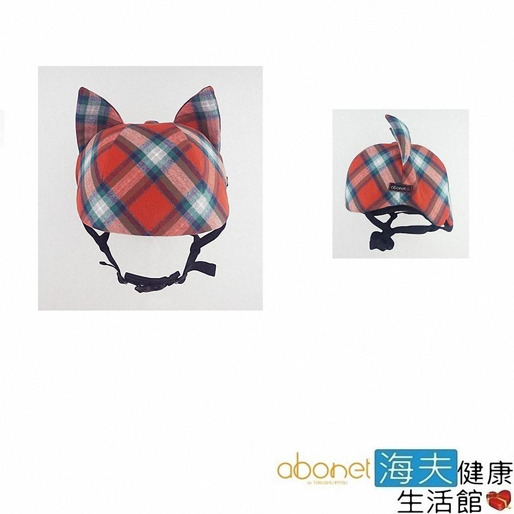 海夫健康生活館 abonet 頭部保護帽 貓耳造型 CAT 兒童系列