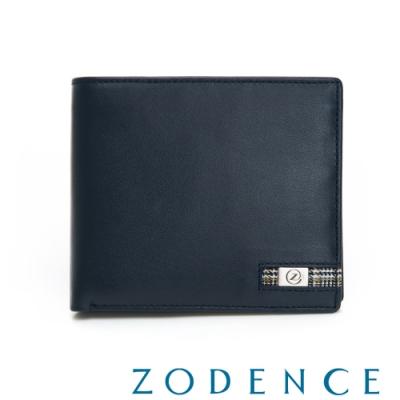 ZODENCE MAN格紋系列進口牛皮零錢袋8卡短夾 藍