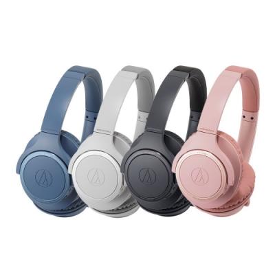 鐵三角 ATH-SR30BT 無線藍牙 耳罩式耳機