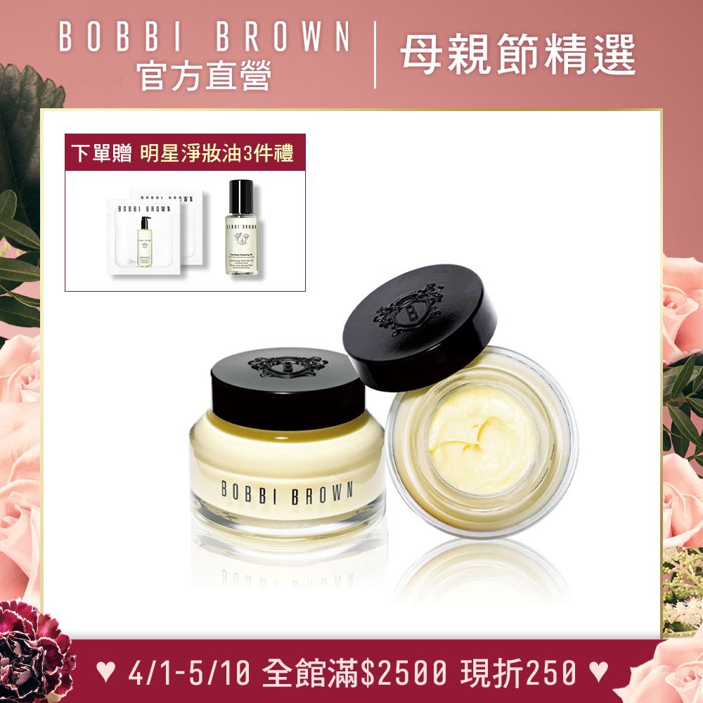 【官方直營】Bobbi Brown 芭比波朗 完美肌膚必買組 此組不列入滿額贈累計