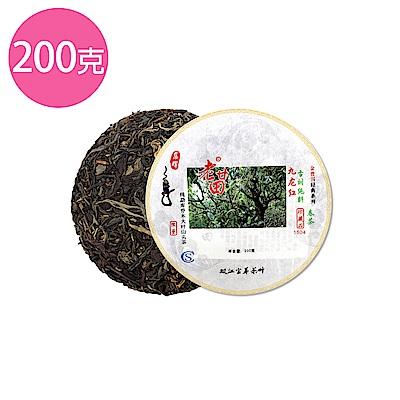老甘田  九龍紅 普洱茶(生茶)200克