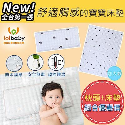 Lolbaby Hi Jell-O涼感蒟蒻枕頭+涼感蒟蒻床墊加大款(點點企鵝)