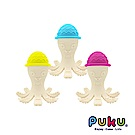 【PUKU】Baby GaGa章魚固齒器(含鍊夾/保存盒)