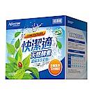 快潔適天然酵素濃縮洗衣皂粉-1.5kg