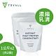 【台灣 Tryall】無添加濃縮乳清蛋白 MSG分裝(1kg*2袋 共2kg) product thumbnail 1