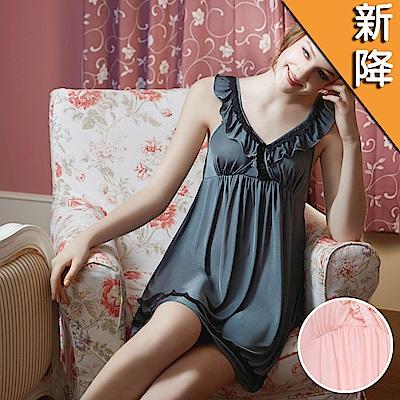 華歌爾睡衣-性感 M-L 細帶裙裝(奢華粉)性感系列
