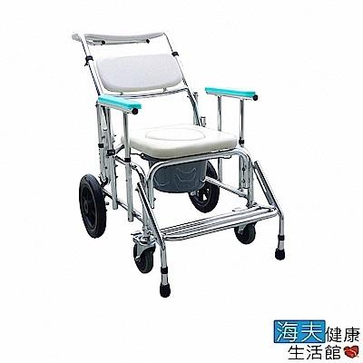 海夫健康生活館 恆伸 鋁合金 後大輪 洗澡 便盆椅 可調背角度 半躺式(ER-4352)