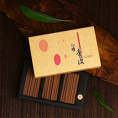 Fushankodo富山香堂 白檀帝汶57臥香補充包(快)