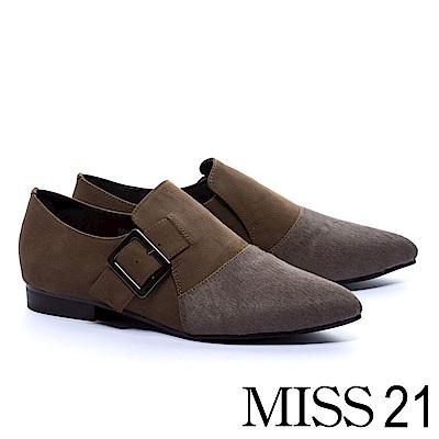 低跟鞋 MISS 21 中性魅力異材質拼接設計尖頭低跟鞋-綠