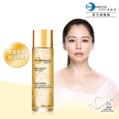 Bio-essence碧歐斯 BIO金萃黃金精華露100ml