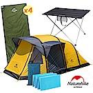 Naturehike 露營懶人包4-5人 團體帳+睡袋+睡墊+折疊桌