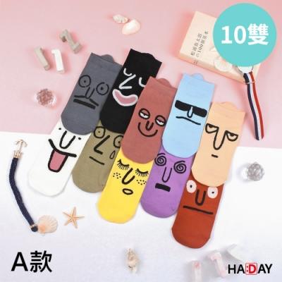 [時時樂限搶] HADAY搞怪表情棉襪/隱形棉襪/冰絲襪/雷絲襪 10雙組-5款可選