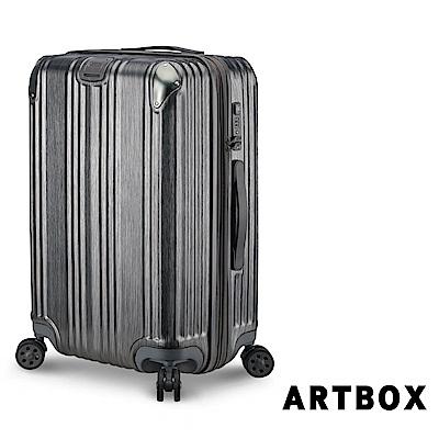 【ARTBOX】嵐悅林間 20吋平面V槽抗壓霧面可加大行李箱 (黑銀)