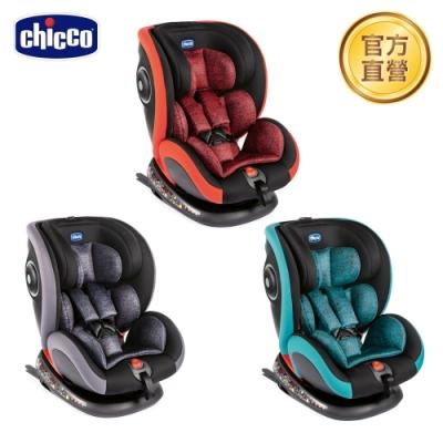 chicco-Seat 4 Fix Isofix安全汽座(三色)