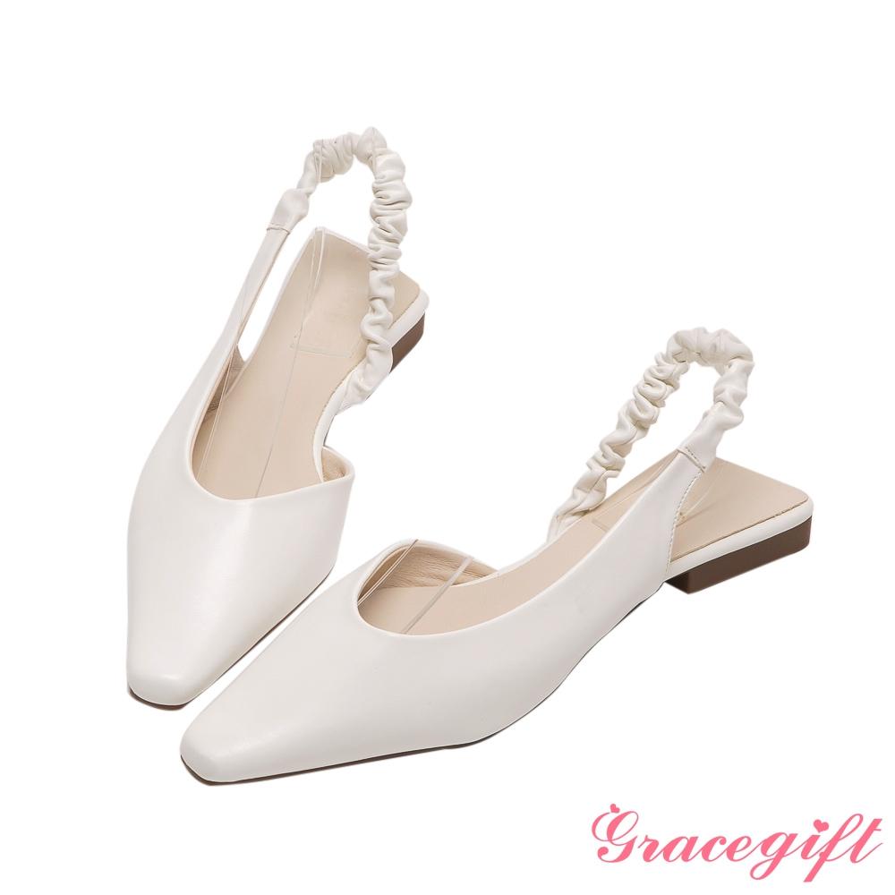 Grace gift-側空鬆緊帶平底鞋 米白