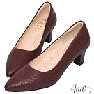Ann'S名品感頂級山形紋羊皮尖頭跟鞋-酒紅