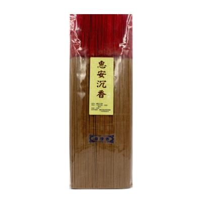 心海文物 惠安沉香木立香一斤(SH-0030)