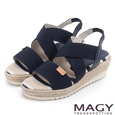 MAGY 夏日時尚舒適 鬆緊帶牛皮編楔型拖涼鞋-藍色