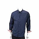 BURBERRY 格紋細節深藍色伸縮棉質府綢長袖襯衫(男款)