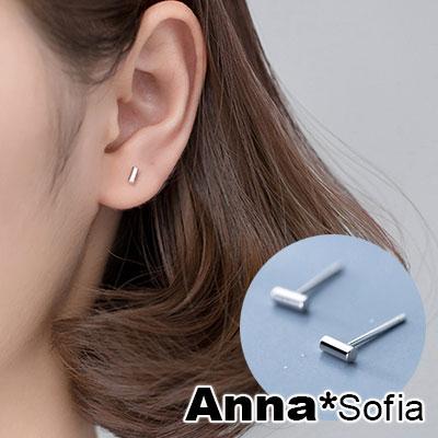 【3件5折】AnnaSofia 簡約T字短柱 925銀針耳針耳環(銀系)