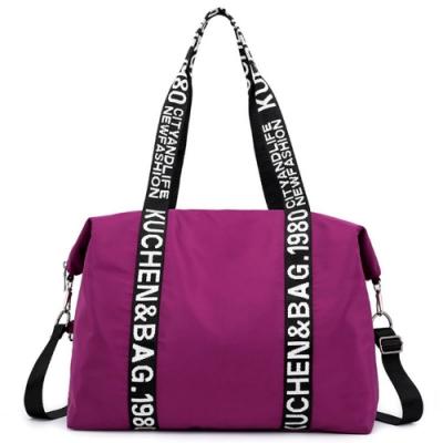 I.Dear時尚英倫字母風個性織帶尼龍購物大容量單肩斜背包(BG94紫色)
