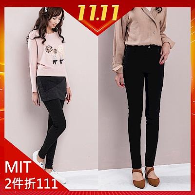 白鵝buyer 台灣製 高彈力顯瘦休閒褲(M~3XL)