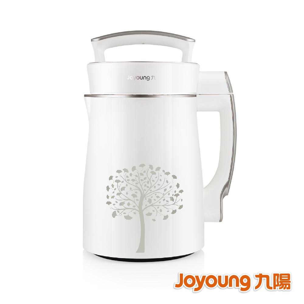 九陽冷熱料理調理機(豆漿機) DJ13M-D18D 贈隨行杯果汁機
