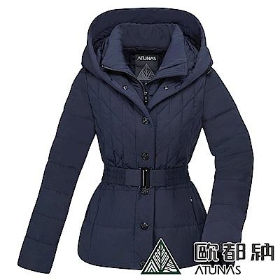【ATUNAS 歐都納】女款時尚連帽羽絨防風保暖外套A1-G1828W藏青