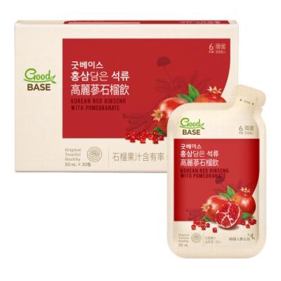 可折價券220【正官庄】高麗蔘紅石榴飲(50mlx30入)/盒 (登記送5%購物金)