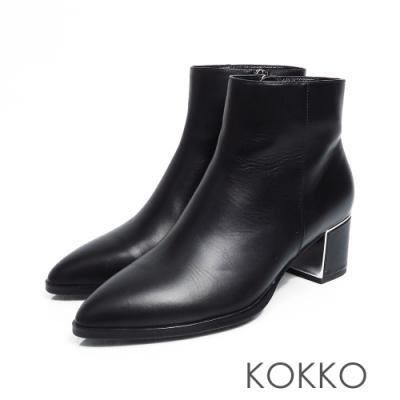 KOKKO - 天邊漫遊素面牛皮尖頭短靴 - 夜黑