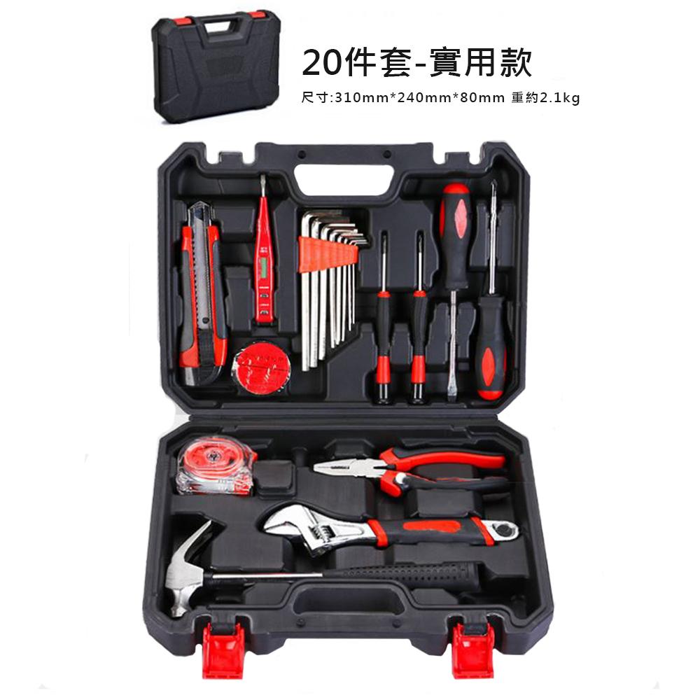 WIDE VIEW 家用組合五金工具套裝-20件組(TB-020) @ Y!購物