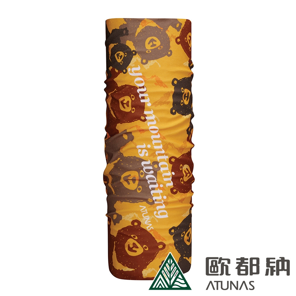 【ATUNAS 歐都納】COOLMAX涼感抗菌頭巾A1ACCC08N蜂蜜黃/吸濕排汗/防曬透氣/單車/運動/路跑