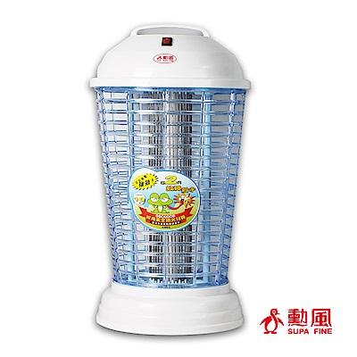 勳風螢光捕蚊燈 HF-8218 (防火材質)