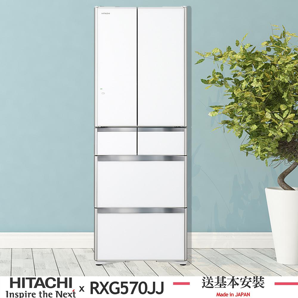 [館長推薦]HITACHI日立 561L 1級變頻 6門電冰箱 RXG570JJ-XW 琉璃白