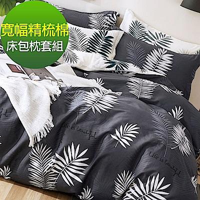 La lune 100%台灣製40支寬幅精梳純棉雙人加大床包枕套三件組 煙花暖月