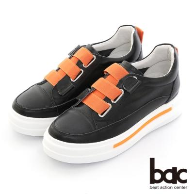 【bac】撞色寬版彈力鞋帶厚底休閒鞋-黑