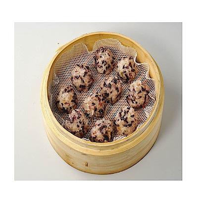 禎祥食品 紫米珍珠丸(30粒/包,共2包)