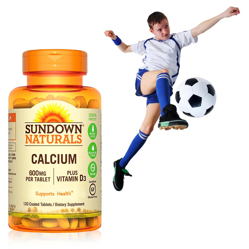 Sundown日落恩賜 高單位鈣600MG PLUS D3加強錠(120錠/瓶)