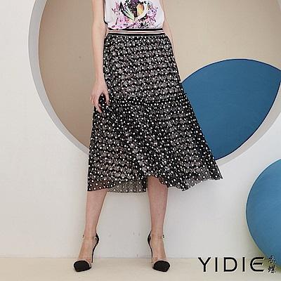 【YIDIE衣蝶】氣質圓點雙層網紗八分裙