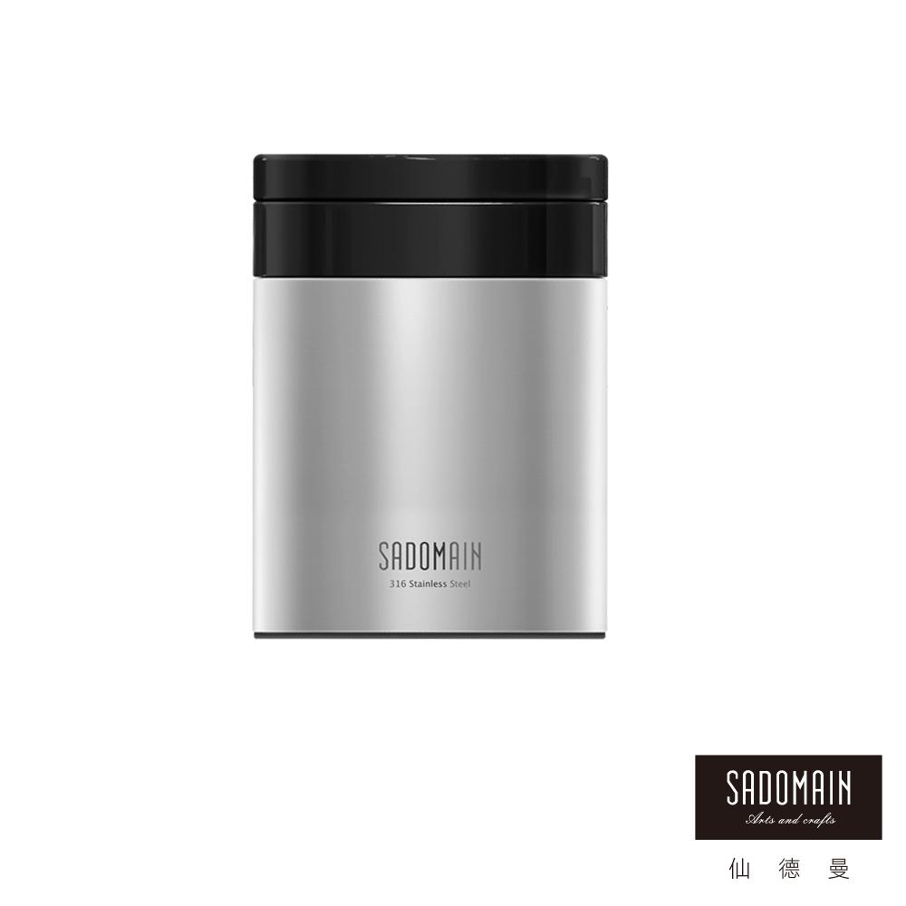 仙德曼SADOMAIN  316輕量燜燒罐600ML-銀色