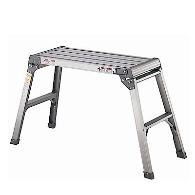 金德恩 台灣製造 大型提把可攜式摺疊平台梯76x30x60cm
