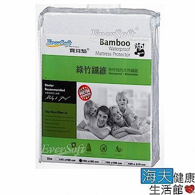 Ever Soft 寶貝墊 Bamboo 綠竹纖維 保潔床墊 加州皇帝 182x210cm