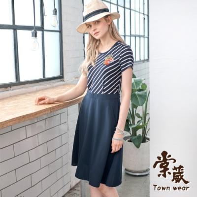 【TOWNWEAR棠葳】 繁花刺繡斜條紋洋裝
