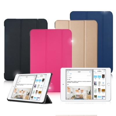 VXTRA 2019 iPad mini/iPad mini 5經典皮紋三折保護套