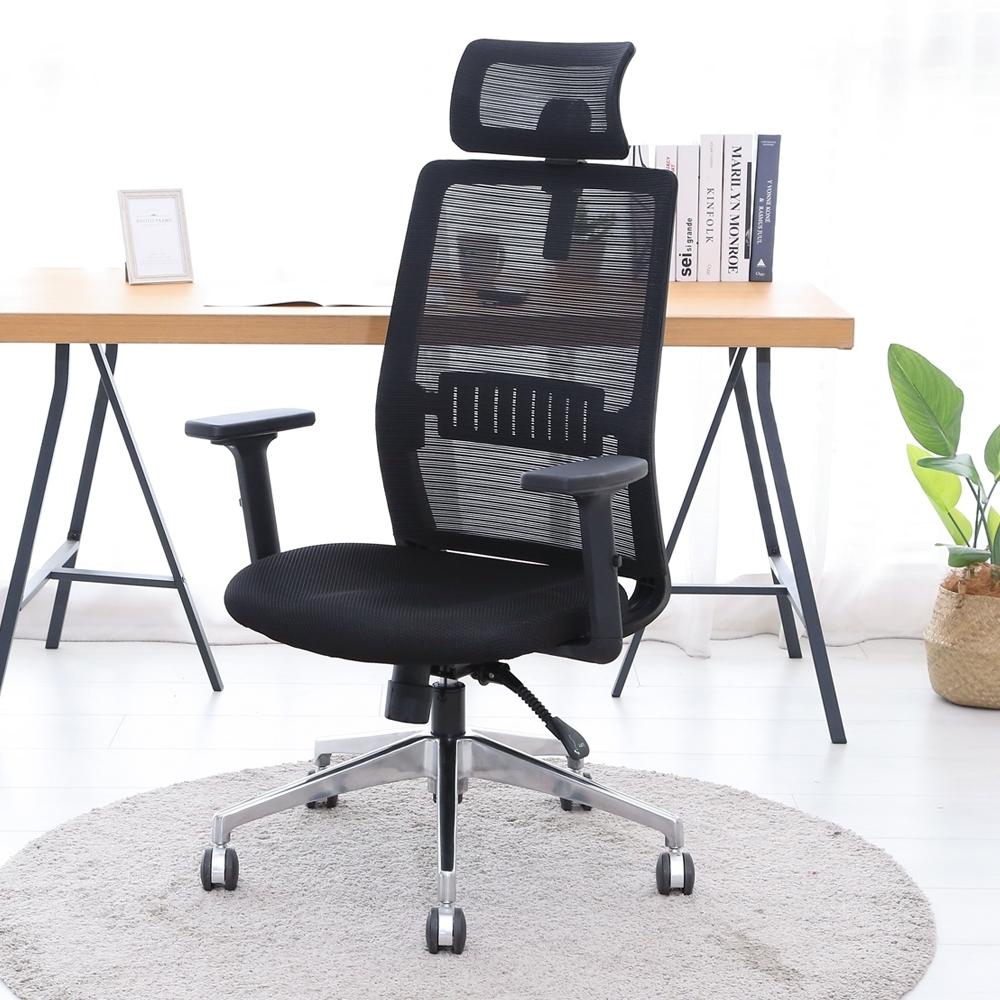 澄境 簡約透氣可調頭枕舒適電腦椅/辦公椅/書桌椅