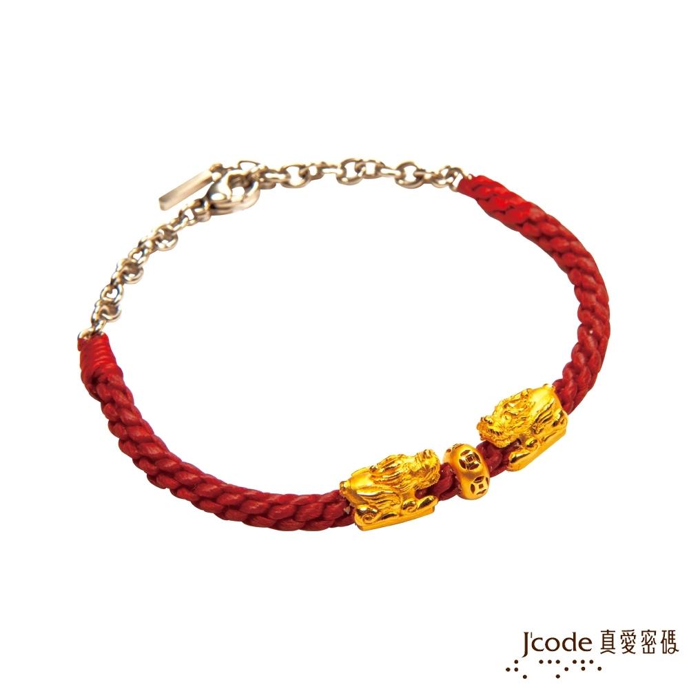 (無卡分期6期)J'code真愛密碼 招財貔貅黃金中國繩手鍊-小