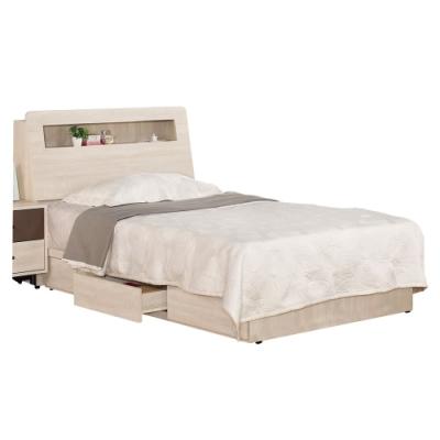 文創集 布拉森3.5尺單人床台(床頭箱+三抽床底+不含床墊)-106x213.5x98.5cm免組